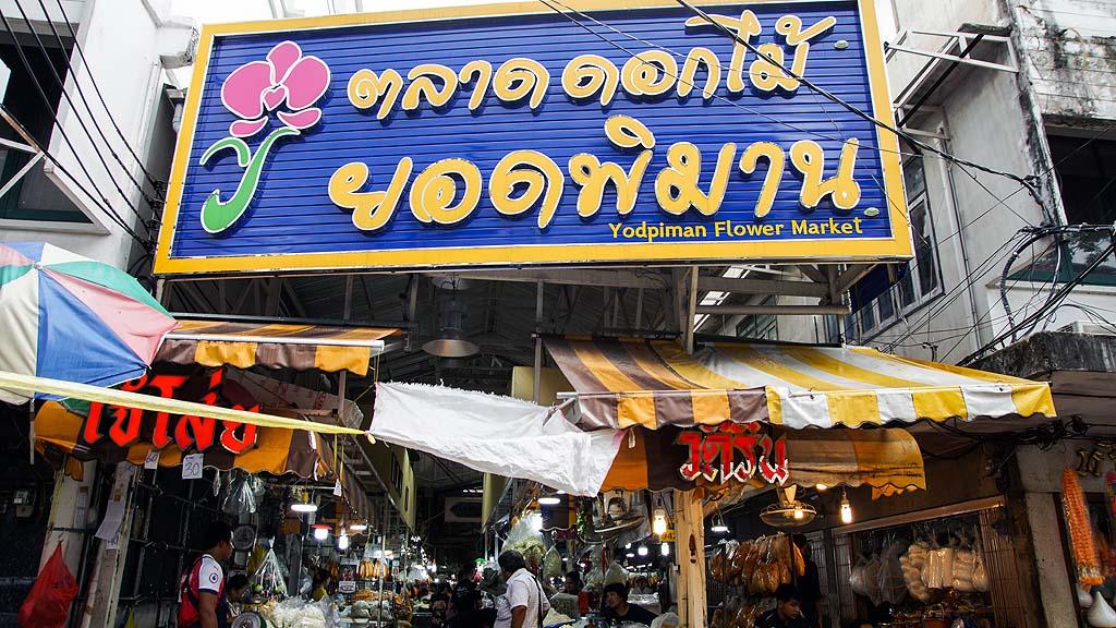Pak Khlong Talad Blumenmarkt