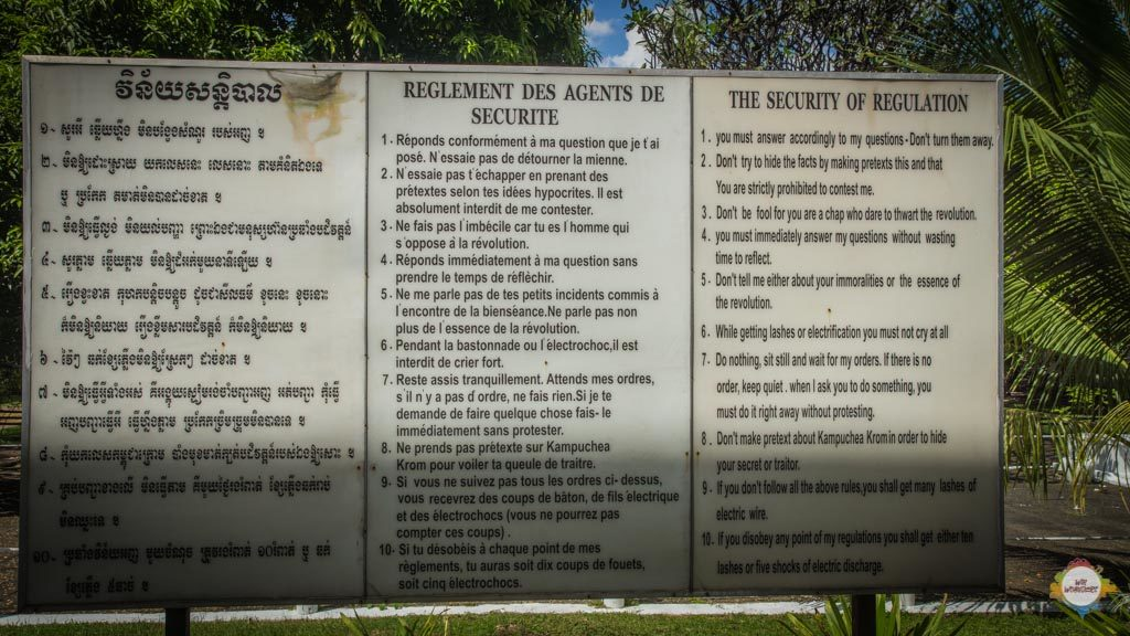 rules in S21